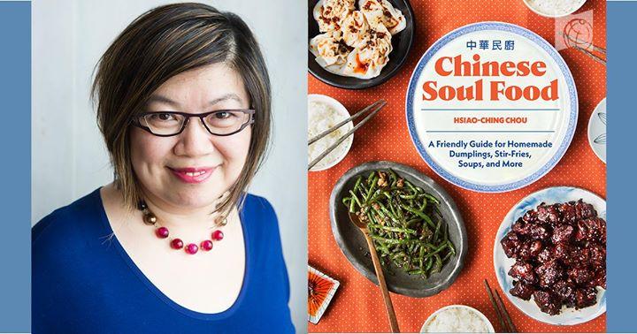 Cookbook book club chinese soul food island books cookbook book club chinese soul food forumfinder Choice Image